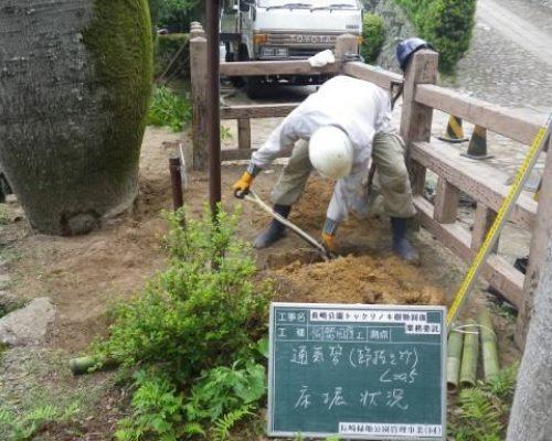 ④土壌改良・通気管・床掘状況